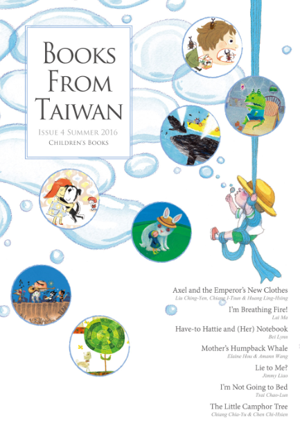 Books from Taiwan Issue 4 Children's Books