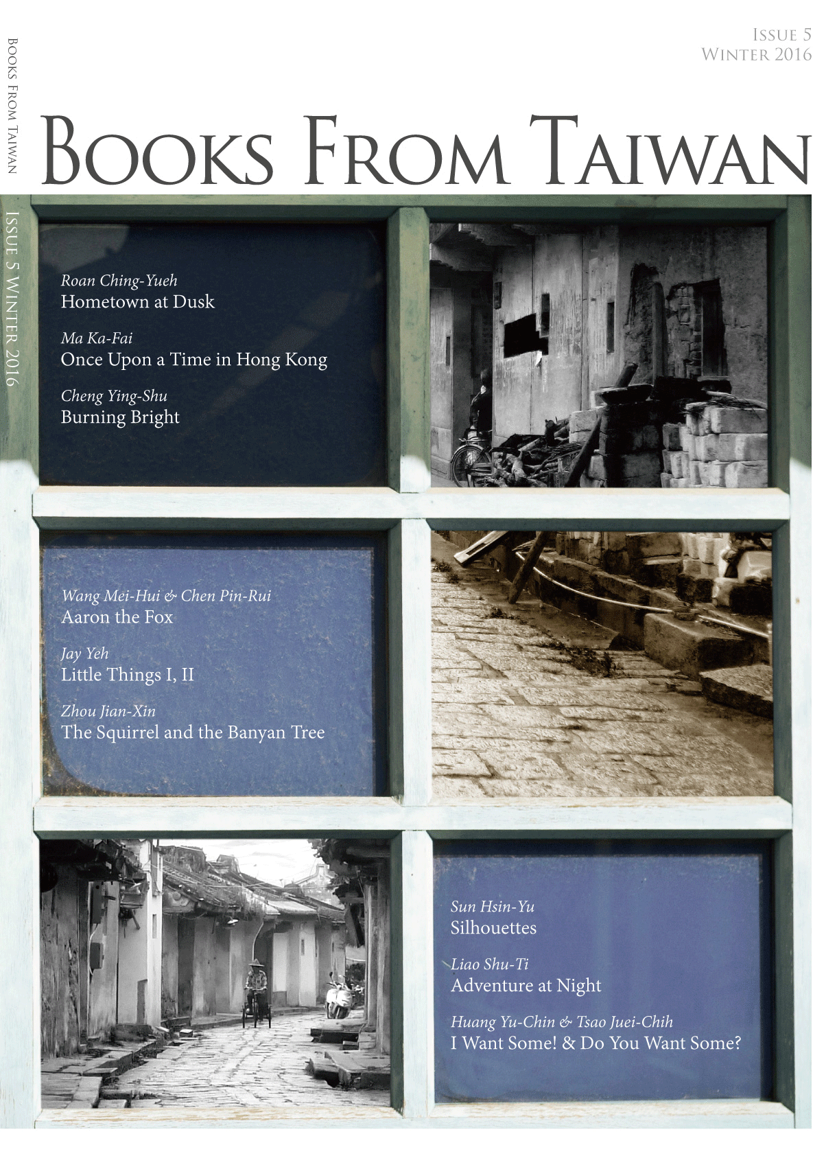 Books from Taiwan Issue 5
