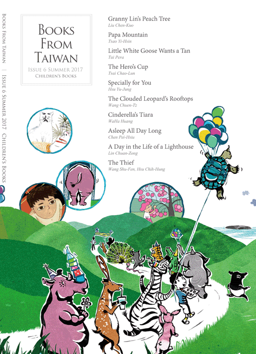 Books from Taiwan Issue 6 Children's Books